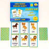 Jaanvar (Animals) Memory Game