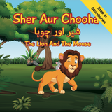Lion and the Mouse storybook translated to Urdu, and transliterated to English (Roman Urdu) for kids