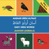 Animals in Urdu book for children
