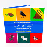 Animals in Urdu book