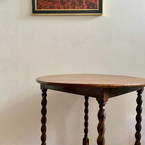 Bobbin & Twist Table