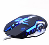 Silent mute computer notebook wired gaming mouse - bestgamingandoffice