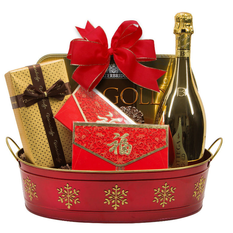 Golden Luxury Chinese New Year Gift Basket