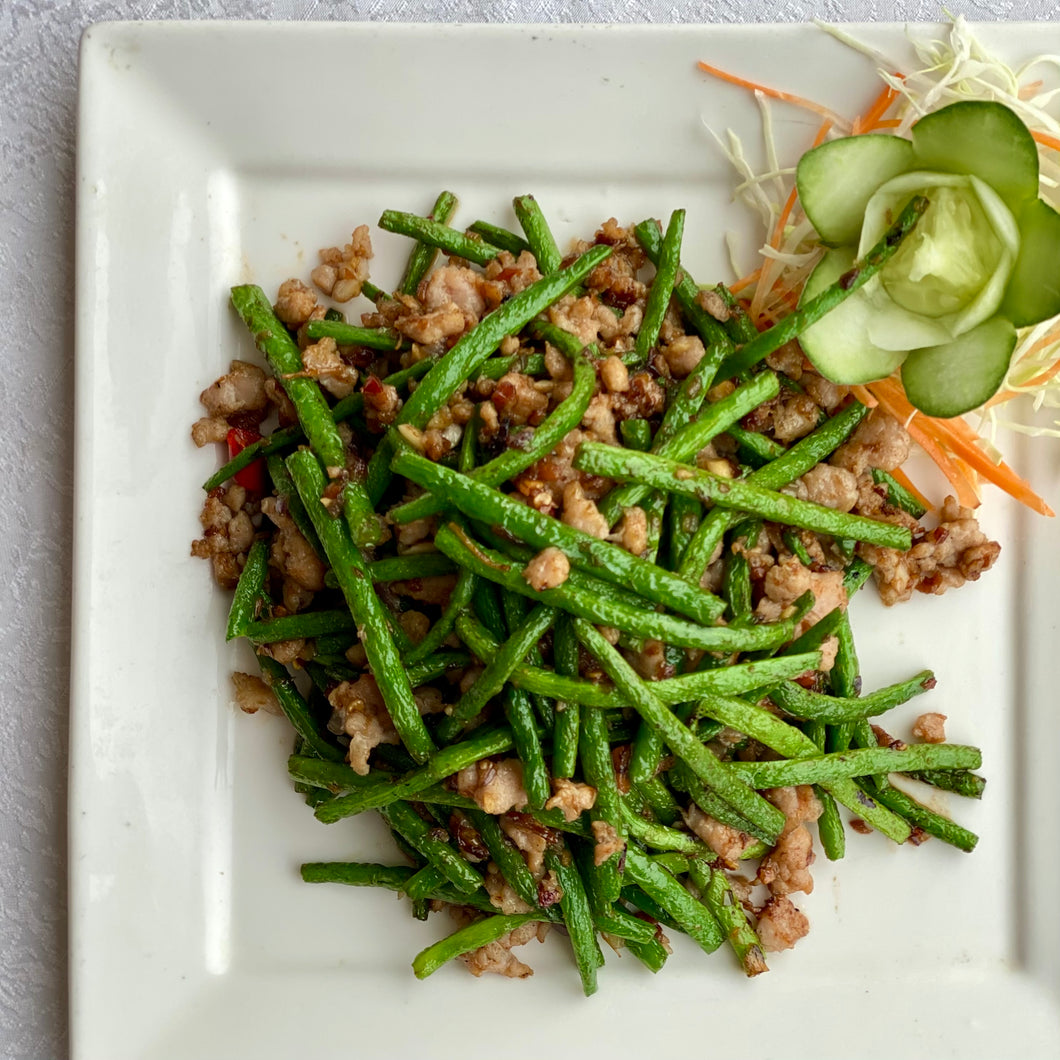 String Beans and Minced Pork