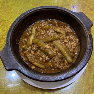 Minced Pork with Eggplant