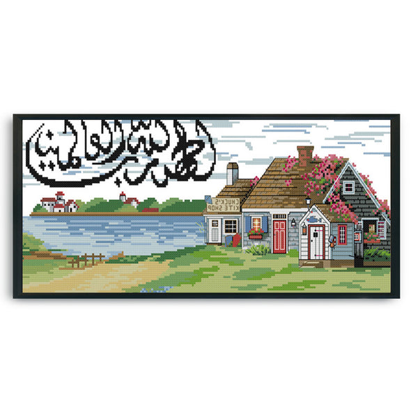 All To Allah - 14CT Stamped Cross Stitch - 45x21cm