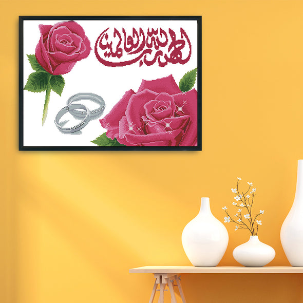 All To Allah - 14CT Stamped Cross Stitch - 55x43cm