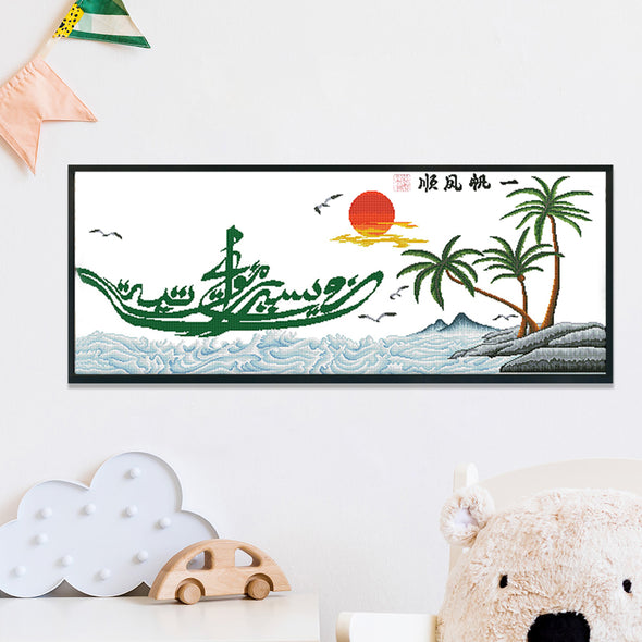 Smooth Sailing - 14CT Stamped Cross Stitch - 103x44cm