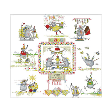 The Rat Marriage - 14CT Stamped Cross Stitch - 49x45cm