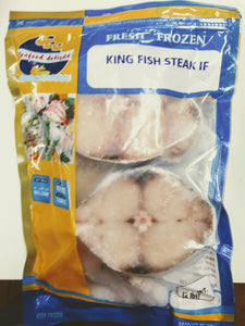 Daily Delight King Fish Stake 2lb