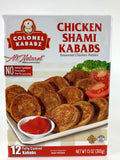 Colonel Chicken Shami Kabab(12Pcs) 365Gm