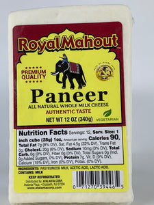 Royal Mahout Paneer 12 Oz