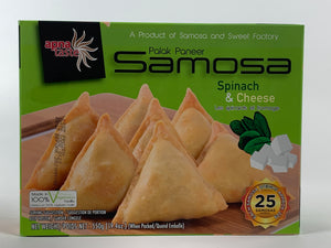 Apna Taste Spinach & Cheese Samosa 550 Gm
