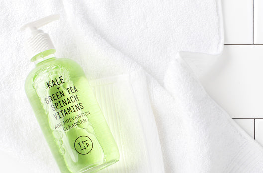 CLEANSER: You are beautiful. Let's keep it that way with this nutrient-rich, natural gel cleanser.