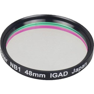 Accessories - IDAS Nebula Booster – NB1
