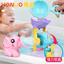 Load image into Gallery viewer, Bath Toys - Multipack or individual