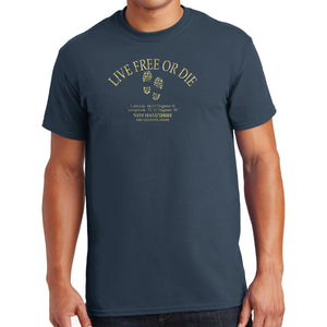 Hiking Latitude Longitude T-shirt