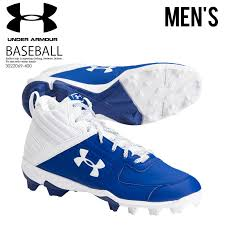UA Leadoff Mid Cleat -