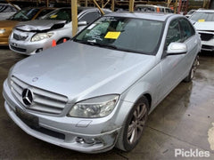GUARD LH Mercedes-Benz C200 Kompressor W204  (WDD2040412A151803