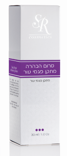 Deep Repair Whitening Serum