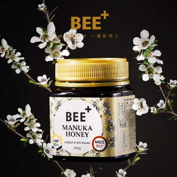 New Zealand King BEE+ Manuka Honey UMF 20+ Immunity Stomach Men Women Kids Health and Wellness Products Cough Sore Throat Relief