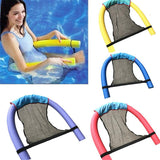 Swimming Floating Chair Pool Float Party Kids Adult float Bed Seat Water Flodable Ring Lightweight Beach Ring Noodle Net chair