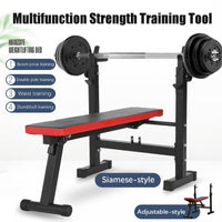 Adjustable-style Weight Bench Folding Bench Press Squat Barbell Lifting Training Bench Bracket Barbell Rack Weightlifting Bed