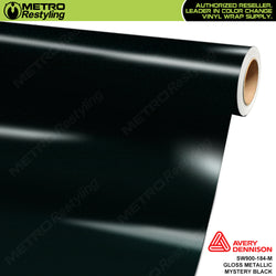 avery dennison gloss mystery black metallic