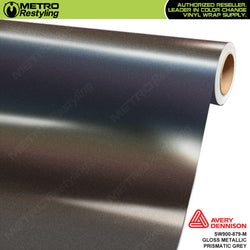 avery dennison gloss prismatic gray metallic