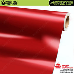 metro avery frozen satin red conform chrome