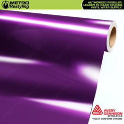 metro avery gloss protected violet conform chrome