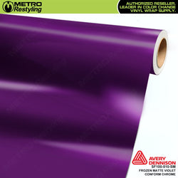 metro avery frozen matte violet conform chrome