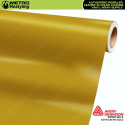avery dennison satin safari gold