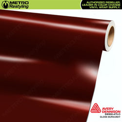 avery dennison gloss burgundy