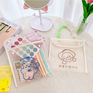 Kawaii Pencil Bag - Momo Babe