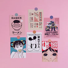 Load image into Gallery viewer, Japanese Retro Wall Stickers Decor 6pcs - Momo Babe