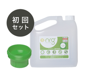 e-NRG 10L +<br>e-NRG Bottle Adaptor
