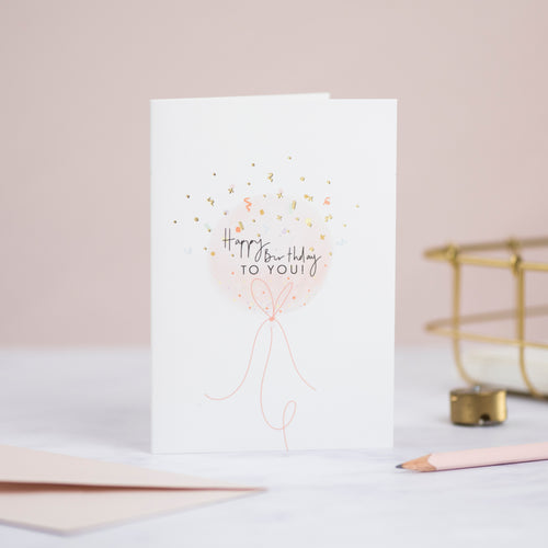 Confetti Balloon Birthday Card