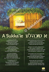 A Sukka'le (English/Yiddish Version)