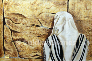 A Prayer at the Kotel