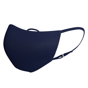Premium All Day Comfort and Protection Antimicrobial Reusable Mask (in Multiple Colors)