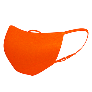 Premium (KIDS) All Day Comfort and Protection Antimicrobial Reusable Mask (in Multiple Colors)