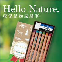 Load image into Gallery viewer, Hello Nature Pencil Gift Set