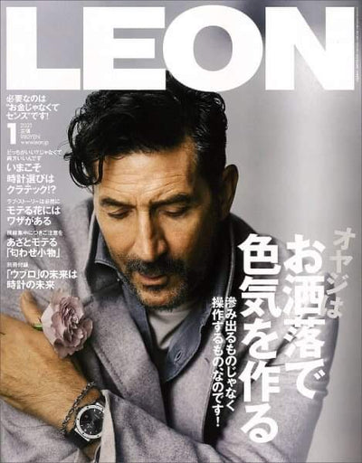 LEON 1月号 掲載品のお知らせ / SWITCH SHOULDER / CROCODILE LEATHER