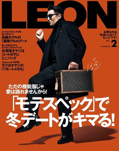 LEON 2月号 掲載品のお知らせ / 1 TONE POUCH SHOULDER / MAT SHRINK LEATHER