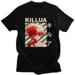 killua shirt