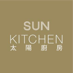 Sun Kitchen Gift Card