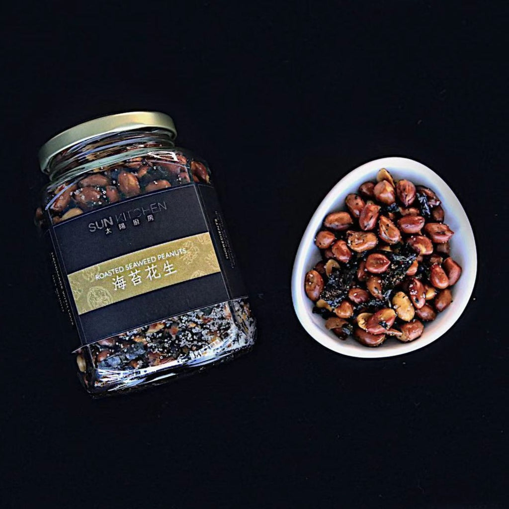 Roasted Seaweed Peanuts