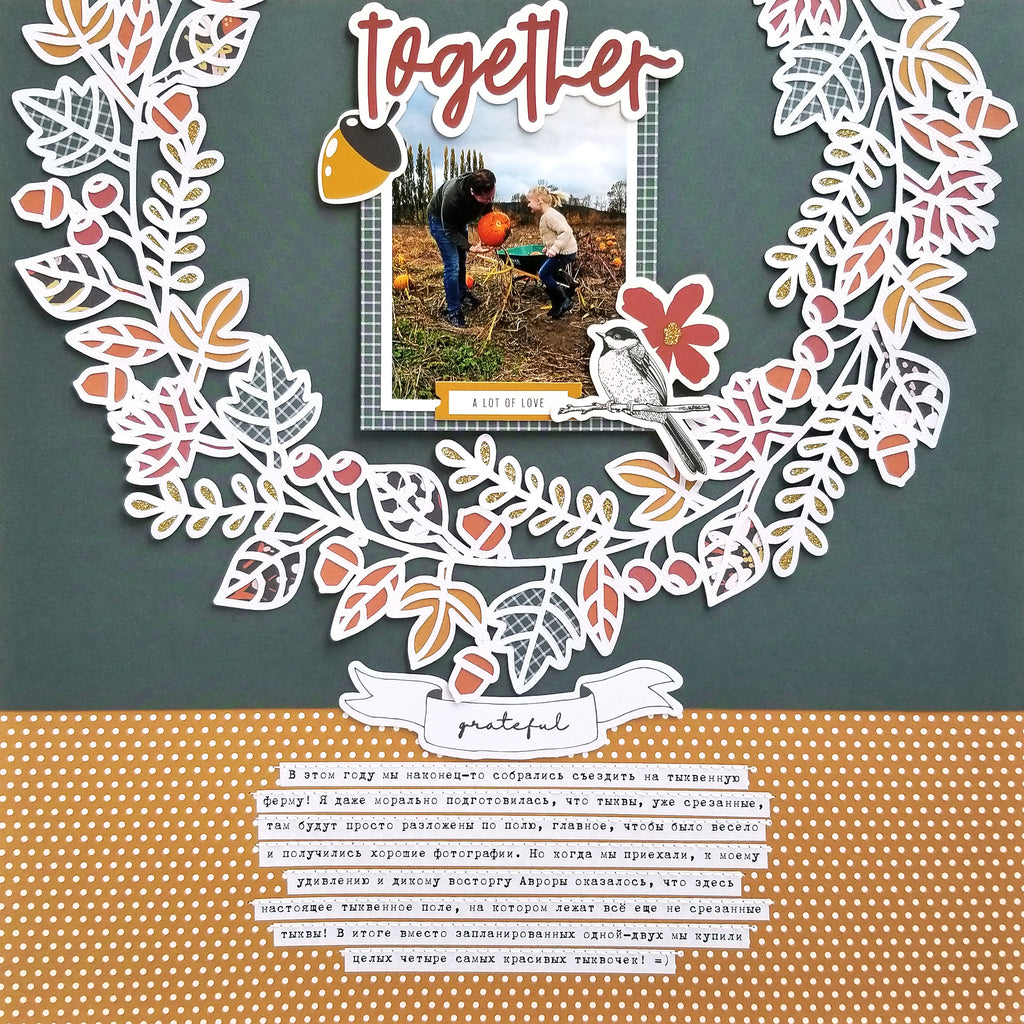 Together Layout | Tina Stepanova