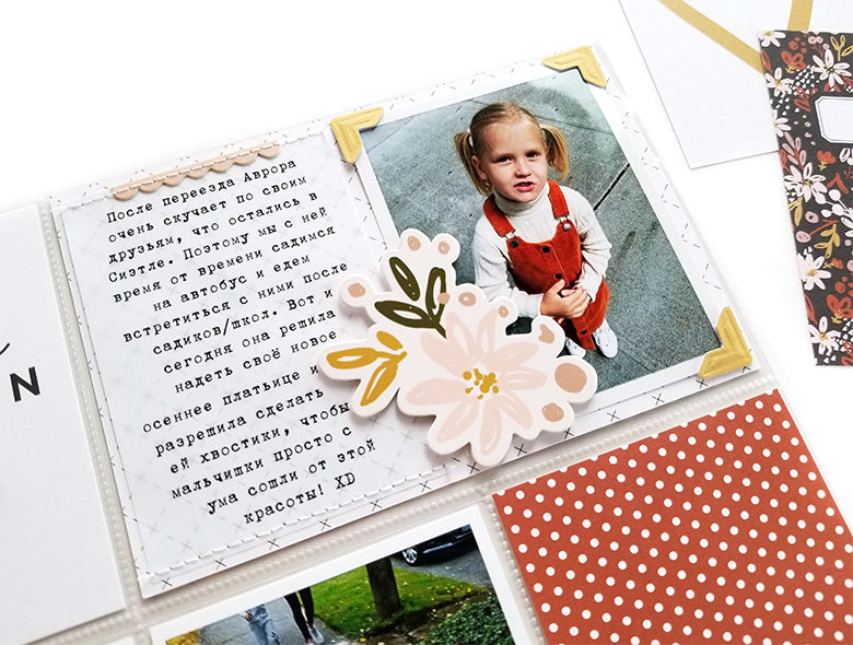 Pocket Page by Tina Stepanova for Felicity Jane